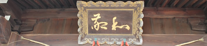七五三・初宮詣